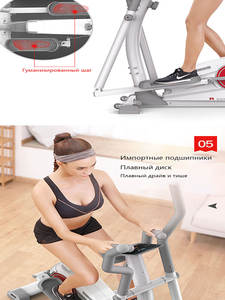 Elliptical-Machine Fitness-Equipment Exercise Bike Commercial Indoor Home Walker Magnetic-Control