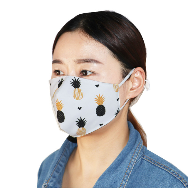 Leopard Animal Print Fashion Mask Reusable Protective PM2.5 Filter Zabra Printing mouth Mask Face mask bacteria proof Flu Mask 1