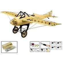 S2204 Balsa деревянный радиоуправляемый самолет 1000 мм размах крыльев Электрический разобранный радиоуправляемый самолет PNP версия с мотором ESC Servo DIY игрушки