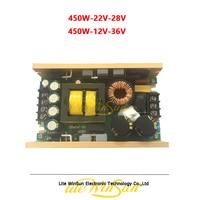 450W Power Supply Board 32V 36V 28V for LED Matrix Moving Head Light