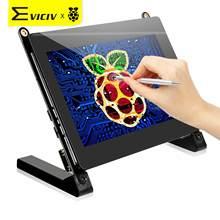EVICIV 5 Zoll Raspberry Pi Touchscreen Set RasPi Tragbare Monitor Rasberry LCD Display RaspberryPi TouchScreen HDMI USB DIY Kit