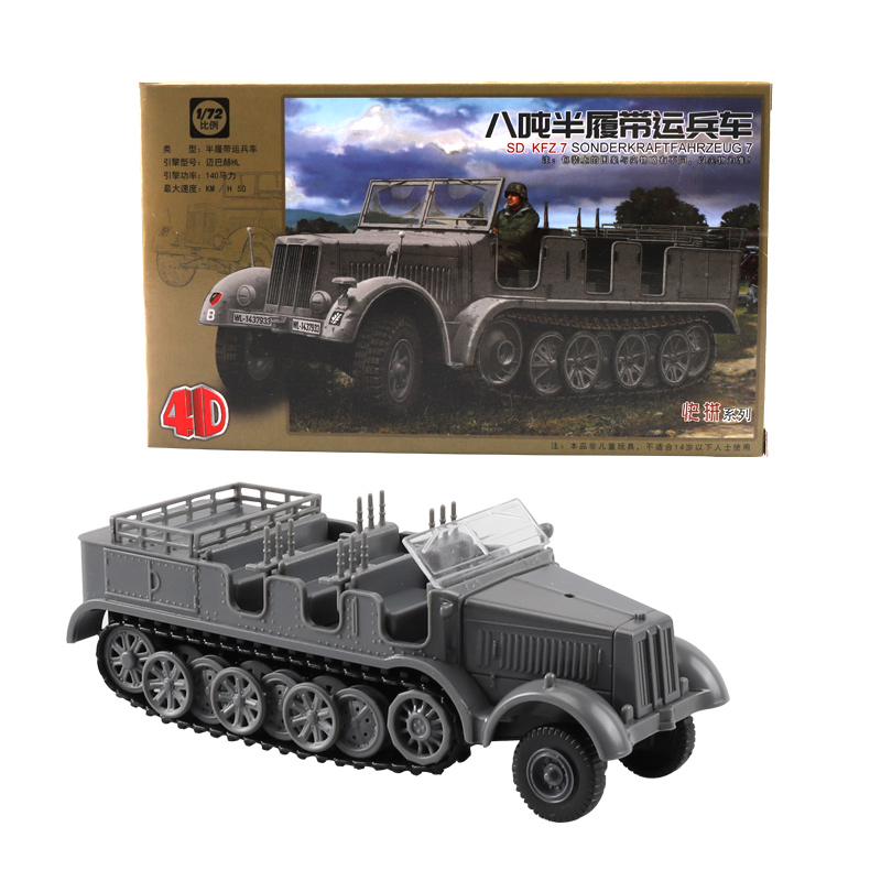 1:72 Military Model Plastic Assembled Tractor Half Tracked Military Vehicle