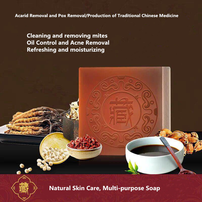 2pcs Tibetan Chinese Medicine Soap Eradicate Mites Soap Facial Acne  Female Male Sulfur Soap , Back Of The Acne, Shampoo