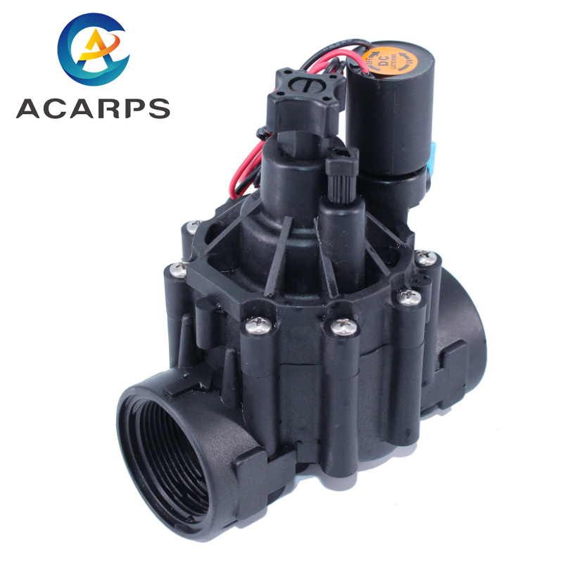 3/4 Inch 1 Inch Water Latching Solenoid Valve With Pulse Function 220VAC 24VDC 24VAC 110VDC DC Latching