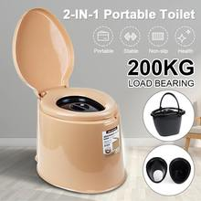 Portable Toilet Potty Outdoor Camping Commode Flush for Adult Kids Elderly the Disabled Pregnant Women Travel Hiking Assists