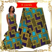 Африканские Восковые ткани 6 ярдов анкарская ткань нигерийская