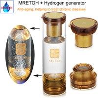 노후화  해독 및 영양 얼굴 mretoh 7.8 hz 분자 공명 + 수소 풍부한 물 통합 기계