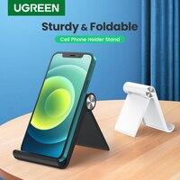 Ugreen-soporte ajustable para teléfono móvil, soporte plegable para Smartphone, tableta, escritorio, soporte para teléfono móvil