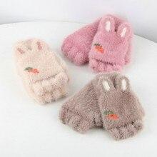 Милый кролик Плюшевые Уши перчатки для девочек перевернутый перчатки без пальцев guantes invierno на открытом воздухе Детские Handschoenen зимние детские перчатки
