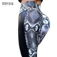 HIFOLK New Women Snake Printed Leggings Black PU Leather Patckwork Workout Leggings Hips Sexy Pleated Push Up Fitness Leggings