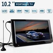 Открытый 10,2 дюймов 12 в портативный цифровой аналоговый телевизор DVB-T/DVB-T2 TFT светодиодный HD ТВ Поддержка TF карта USB аудио автомобильный телевизор