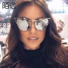 Street Night 18355 Dita New Style Cat's Eye Sun Glasses Women's Sunglas