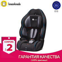 цена на Baaobaab 3 in1 Baby Child Car Seat 9-36 kg Forward Facing Safety Chair Booster Seat Group 1/2/3, 9 months to 12 Years Old