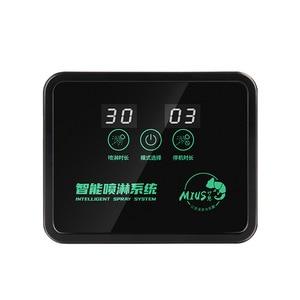 Image 5 - Intelligent Automatic Mist Spray System Set Electronic Timer Vivarium LCD Screen Sprinkler Controller Terrarium Spraying Kit