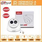 Dahua network IP Cam...