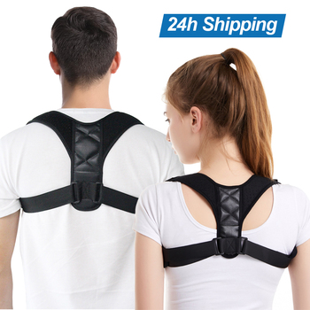 Adjustable Posture Corrector Brace Back Belt Corset Spine Shoulder Lumbar Posture Correction Support Straight Corrector Unisex цена 2017