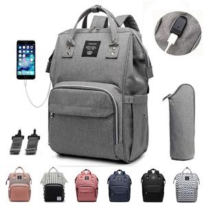 Bolsa de pañales de maternidad a la moda para mamás, bolso de pañales resistente al agua con USB, mochila de viaje, bolsa de lactancia con múltiples bolsillos para el cuidado del bebé