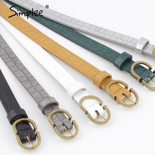 Simplee Women's faux leather belt waistband Casual fashion female cummerbund Lad