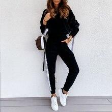 Simplee Fashion Hooded Sweatshirt suit Casual suit Drop shoulder sleeve long sleeve set Autumn winter women's two piece set 2020