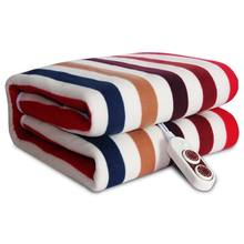 150*70 Blanket Electric Heated Blanket Mat 220v Manta Electrica Blanket Heated Blanket Couverture Electrique Carpets Heated(China)