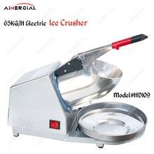 HD109 электрическая выгодная льдодробилка машина смузи машина для производства ледяной стружки дробилка льда с емкостью 65 кг/ч