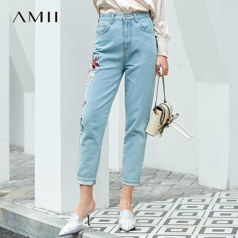 Amii Minimalism Spring Fashion Embroidery Jeans Women High Waist Light Blue Jeans 11940312