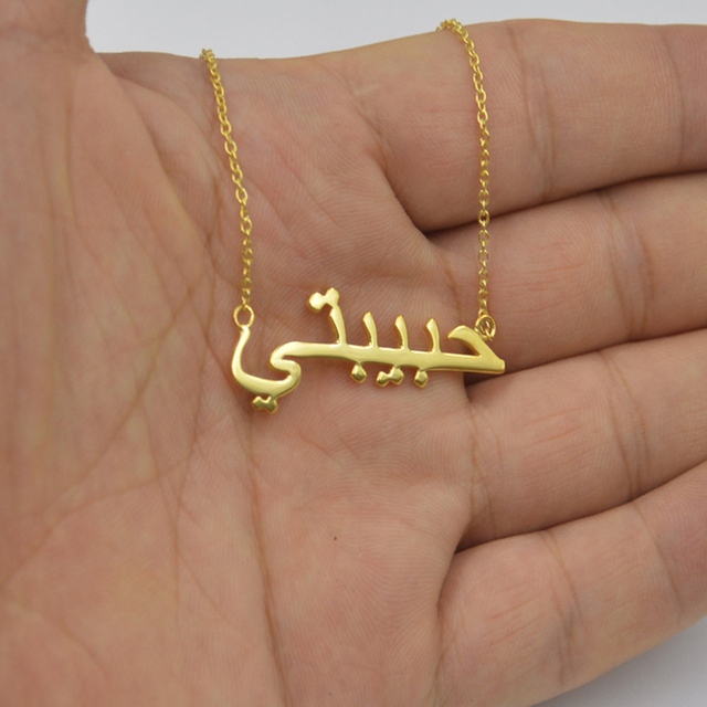 Urdu Pendant Islamic Jewelry Custom Arabic Name Necklace Personalized Stainless Steel Gold Color Customized Nameplate Necklace
