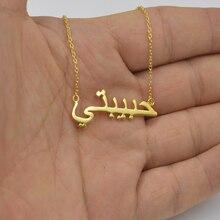 Islamska biżuteria niestandardowy arabski nazwa naszyjnik spersonalizowany stal nierdzewna złoty kolor dostosowany perski Farsi tabliczka znamionowa naszyjnik