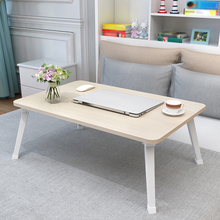 Folding Bed Sofa Laptop Table Notebook Holder Portable Lazy Computer Table Dormitory Study Table Writing Desk Home Furniture