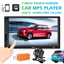 цена на 7inch Touch Screen 2 DIN Car Bluetooth Multimedia Player FM Radio Stereo Video MP5 Player USB AUX with Real View Camera Auto MP4