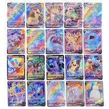 Cartes de jeu Pokemon TOMY V MAX GX, 50 à 300 pièces, aucune répétition Vmax TAG TEAM