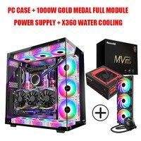 Desktop Montiert Computer Mainframe ATX Motherboard Gaming Gehärtetem Glas Fall/Dual 360 Wasser Kühlung PC DIY Fall