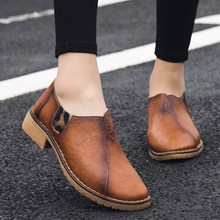 Genuine Leather Oxford Shoes Woman 2021 Low Heel Loafers Shoes Women Ladies Business Casual Shoes Leopard Fashion Brogue Shoes