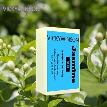 Jasmin Reis Seife Handgemachte Kollagen Vitamin Haut Bleaching Bade Werkzeug Reis Milch Seife Bleichen Agenten Akne Sterilisieren 50g
