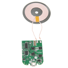 Wireless Charging Standard Qi Fast Wireless Charger PCBA Suitable For Cell Phone Circuit Board Transmitter Module Coil Charging 10w high power fast charging 3 coil diy wireless charging module pcba qi mobile wireless charging board