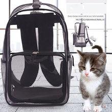 Прозрачный рюкзак для маленьких собак и кошек уличная дорожная