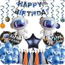 Espaço exterior decorações de festa sistema solar fontes de festa de aniversário nave espacial planetas guirlanda banner balões festa de aniversário do menino
