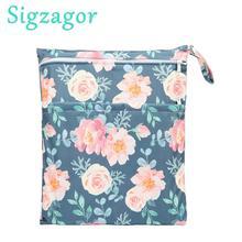 [Sigzagor] влажная сухая сумка с двумя молниями для детских подгузников Сумка для подгузников, водонепроницаемая многоразовая 36 см x 29 см Сова и дерево 100 дизайнов