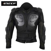 Мотоциклетная Броня Защита для мотокросса одежда протектор Мотоциклетная Куртка Броня Защитное снаряжение для Виктории Benenlli индийский KTM