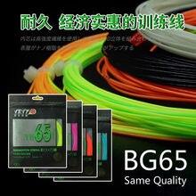 10 pçs bg65 mesma qualidade profissional badminton corda yh65power alta elasticidade super durável raquete net 0.7mm L2098-10SPC