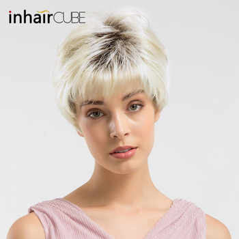 INHAIR CUBE 6 Inches Synthetic Blend Hair Natural Wave Short Wigs for Women Fluffy Ombre Blond Free Wig Cap - DISCOUNT ITEM  25% OFF All Category