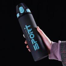 Space water bottle 500ml 650ml 750ml sport drink bottle straw cup Outdoor Travel drinking bottle Portable Leakproof BPA free