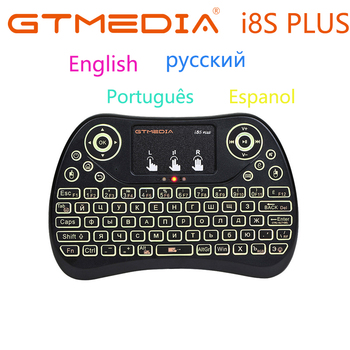 Wireless Keyboard Backlit i8S PLUS English/Russian/Spanish/Portuguese Mini Keyboard 2.4G with Touchpad Remote Control for TV BOX