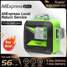 Huepar 12 קווים 3D צלב קו לייזר רמה עצמי פילוס 360 אנכי ואופקי ירוק קרן USB תשלום שימוש יבש & ליתיום סוללה