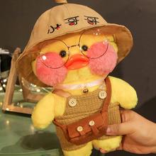 30cm Cute Plushie Lalafanfan Yellow Duck Stuffed Animals Soft Plush Toys for Girls Kids Kawaii Doll Birthday Christmas Gift