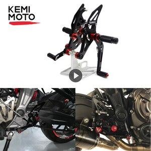 Image 1 - KEMiMOTO For Yamaha MT 07 FZ07 MT07 CNC Adjustable Rear Set Rearsets Footrest for YAMAHA MT 07 FZ 07 FZ 07 2014 2015 2016 2017