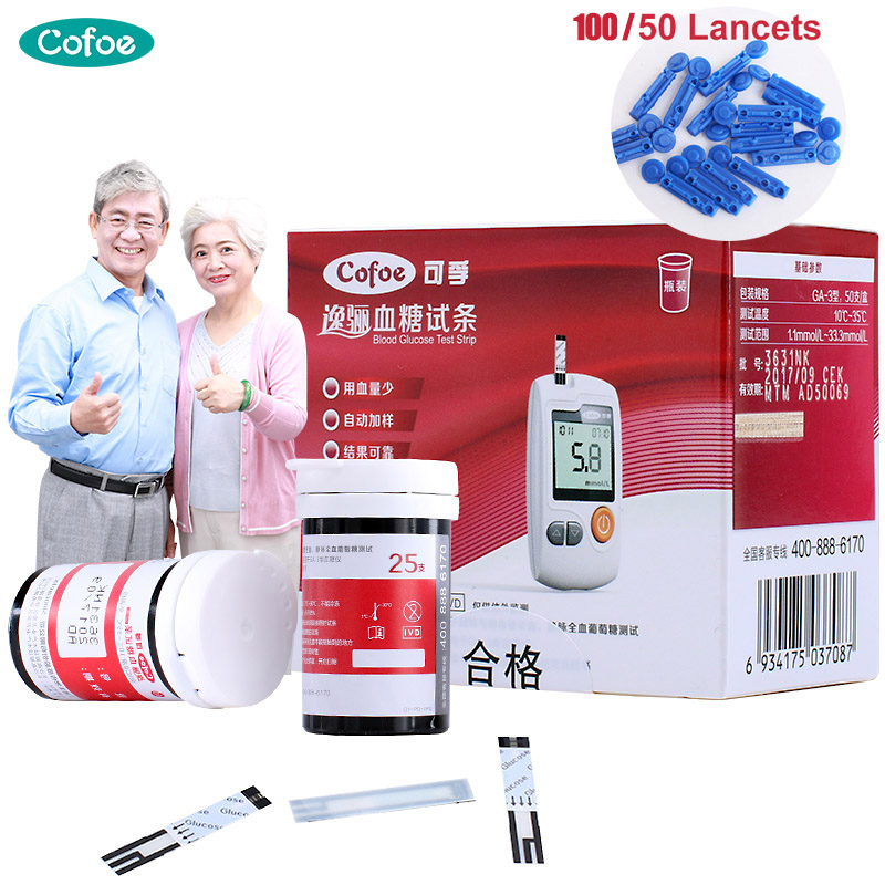 Cofoe Yili 50/100pcs Glucose Test Strips And Lancets Needles Only For Cofoe Yili Blood Glucose Meter Glucometer For Diabetes