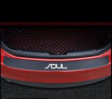 Protetor de borda de carga do amortecedor traseiro do carro adesivos para kia soul placa guarda tronco auto decoração decalques fibra carbono