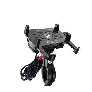 Image 2 - С USB зарядным устройством, мотоциклетные держатели, подставка для телефона, держатель, универсальный для iphone, мотоциклетный держатель для мобильного телефона
