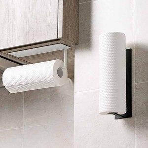 Kitchen Self-adhesive Accessories Under Cabinet Paper Roll Rack Towel Holder Tissue Hanger Storage Rack For Bathroom Toilet(China)